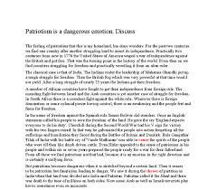 kerala piravi essay definition power point help thesis writing  kerala piravi essay ar