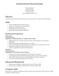 Areas Of Expertise Resume Examples Administrative Assistant Resume