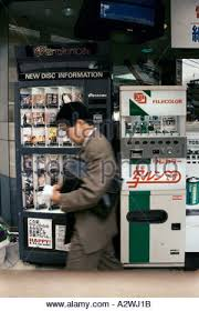 Vending Machine Camera Fascinating Hiroshima Cd Disposable Camera Vending Machines On Aloi Dori Street