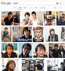 板垣 恵介