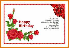 Birthday Card Templates Microsoft Word Birthday Card Template Microsoft Word Salonbeautyform Com