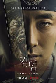 Kingdom (Korean Drama) - AsianWiki