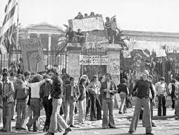 Αποτέλεσμα εικόνας για πολυτεχνειο 1973
