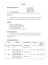 Bsc Resume Oracle Database Proxy Server