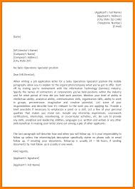 Organizing Your Narrative Essay Writing Center Cover Letter Follow