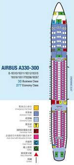 Airbus A330 302 Seating Chart Airbus A330 300 China Airlines Seating Chart Qantas