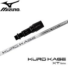 Sleeve Shaft Mitsubishi Chemical Mitsubishi Rayon Kurokage Xt For Mizuno Belonging To