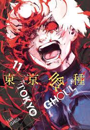 tokyo ghoul vol 11 9781421580463 hr