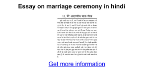 essay on marriage ceremony in hindi google docs