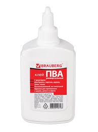<b>Клей ПВА</b>, 2 упаковки по <b>125г</b>. <b>Brauberg</b>! 8610122 в интернет ...