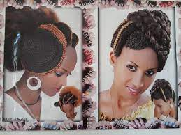 We are dealers in authentic designer bags either new or thrift. Tg New Habesha Hairstyle Home Facebook