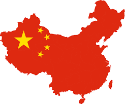 Image result for mandarin map