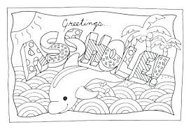 Swear Word Coloring Pages Printable Curse Free Stockware