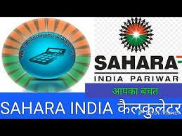Sahara India Iskim Calculator Rd Fd Daily Youtube