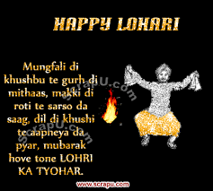 Image result for lohri wishes image in hindi