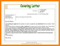 resume template for students first job job resume first job cv