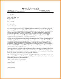 7 Cover Letter Without Hiring Manager Name Memo Heading
