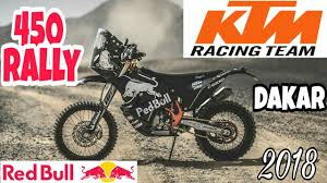 2018 ktm 450 rally.  450 ktm dakar 2018 red bull 450 rally and ktm rally t