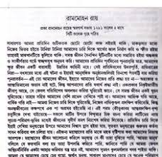 here i follow the gitanjali poems from tagore this poem the  essay on rabindranath tagore in bengali performance professional