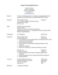 Sample Cover Letter For Janitor Position Security Cover Letter