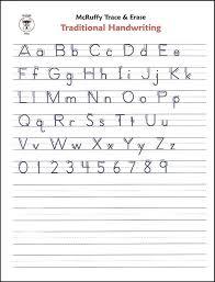 Practice Handwriting Sheet Handwriting Without Tears Cursive