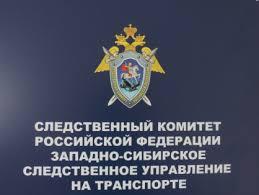 Сегодня сотрудники следственных органов отмечают профессиональный  Сегодня сотрудники следственных органов отмечают профессиональный праздник День сотрудника органов следствия Российской Федерации