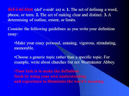 extended definition essay ppt 5