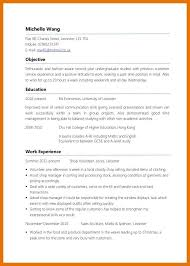 Cv For Part Time Job 9 10 Resumes For Part Time Jobs Juliasrestaurantnj Com