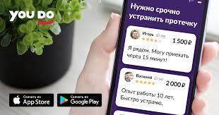 Дмитрий О., исполнитель на YouDo с 17 августа 2017, Москва