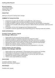 retail clothing store manager resume appare jesse kendall Augustais
