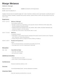 Cv format pick the right format for your situation. Restaurant Resume Examples Template With Skills Objective