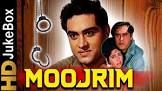 Dev Kumar Moojrim Movie