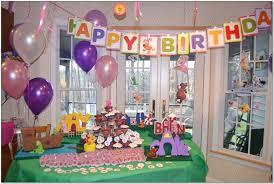 Word World Birthday Party Supplies