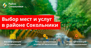 Сеть магазинов обуви <b>Ecco</b> на Русаковской улице   Время ...