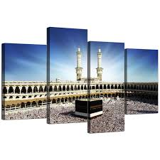 display gallery item 4 cheap canvas prints hallway 130cm x 68cm 4191 display gallery item 5 on cheap canvas wall art prints with islamic canvas wall art of kaaba hajj in mecca for muslims set of 4