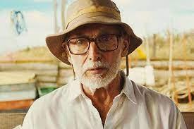 "Mr Kaplan"" Film starring Héctor Noguera is nominated for ""Premios P ... -  Usa Shares Niche | Film, I movie, Hector"