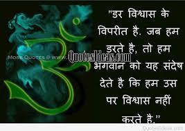 HindiQuotesMotivationalImagesDownloadLatestQuotesThoughts Extraordinary Download Motivational Image