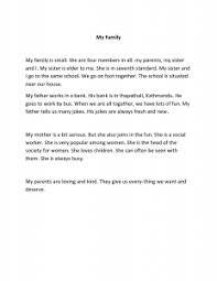 business essay on onam onam best gift message in english essay my  business family business essay family business essay true meaning of family essay on