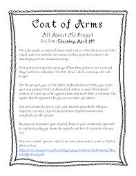Design A Coat Of Arms Worksheet Coat Of Arms Project Pdf Google Drive Instructions For