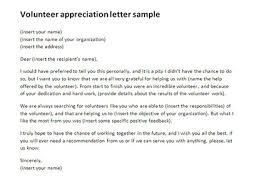 Volunteer appreciation letter sample