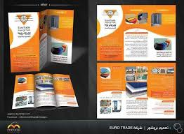 How To Make A Trifold Brochure In Word 2007 Free Tri Fold Brochure Templates For Word 2007