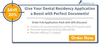 Dental Letter Of Recommendation Effective Dental Residency Letter Of Recommendation Sample