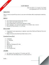 Example Resume For Internship Resume Internship Format Internship ...