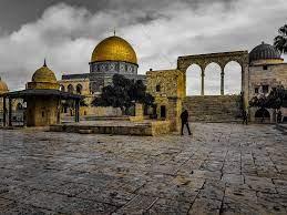 المسجد الأقصى المبارك - Home