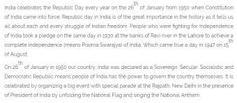 essay on republic day in english careers traces ga essay on republic day in english