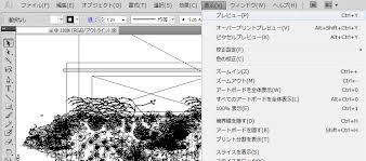 イラストレーターの表示モードをアウトラインからプレビューに戻す方法