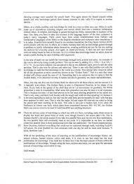 paper essay helper com