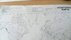 Контрольная по географии Контурная карта РГО  РГО о проведении в Новосибирске контрольной по географии на тему Контурная карта 27 марта 2016 года организованной геолого геофизическим факультетом