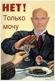 Из-за отсутствия белорусской продукции Лукашенко закрыл более 20 магазинов - Цензор.НЕТ 3579