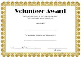 Volunteer Certificate Of Appreciation Templates Volunteer Certificate Of Appreciation Templates Free Sample Format